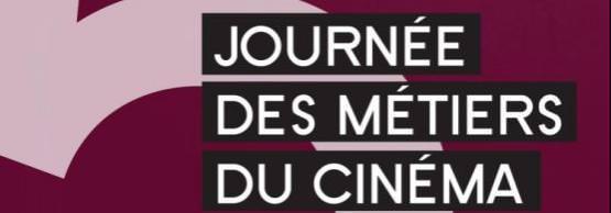 Journée des Métiers du Cinéma et de l'Audiovisuel de Montpellier