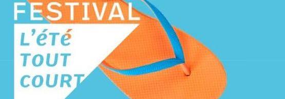 Festival Eté tout court - CLCF