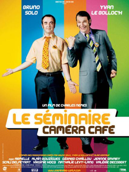 le_seminaire_camera_cafe