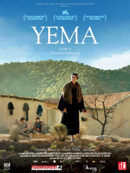 yema_film