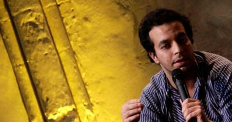 Hassen Ferhani, promo 2010