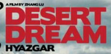 desert-dream